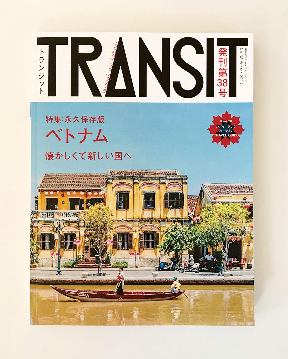 TRANSIT イラストレーション