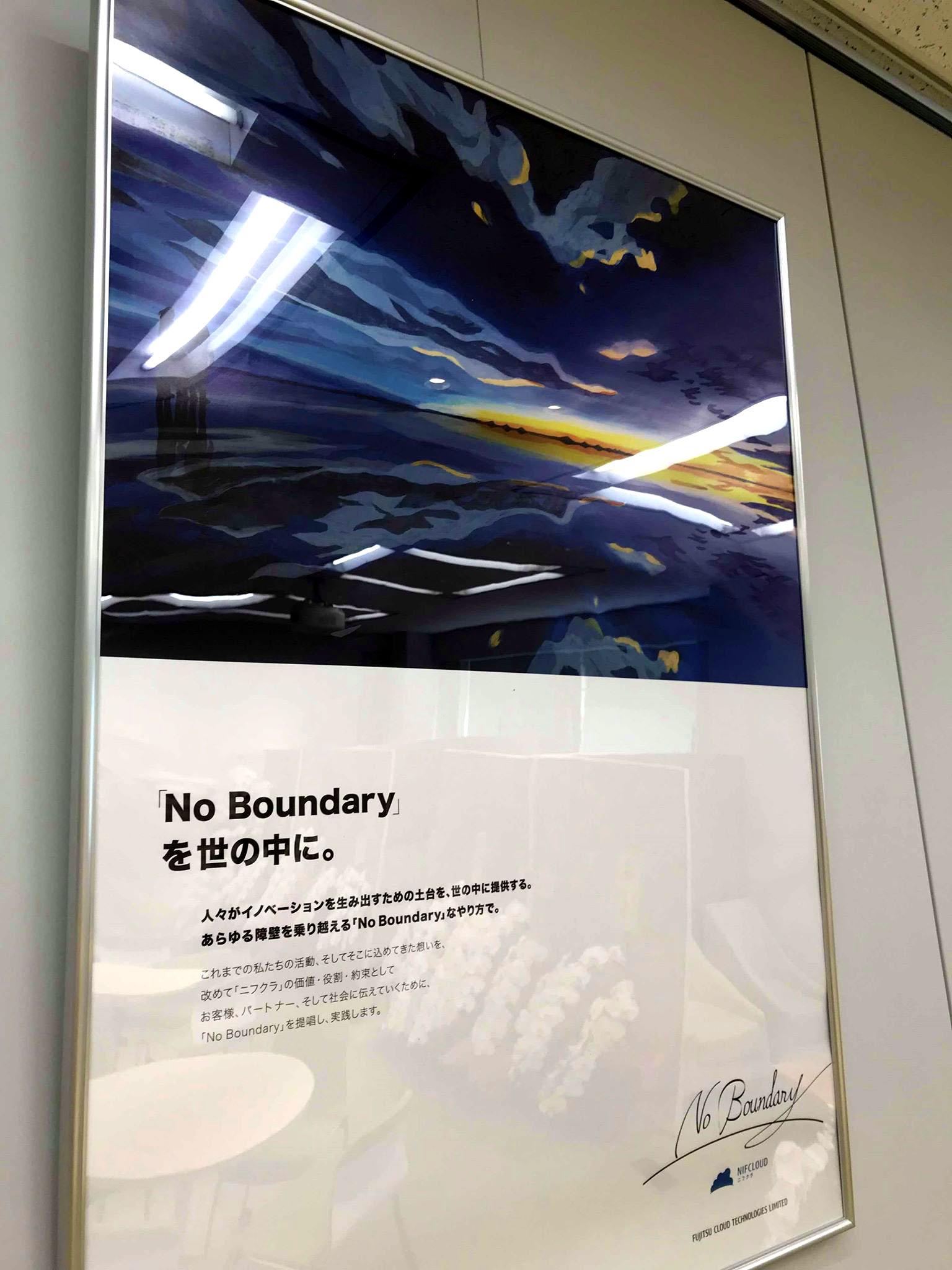 【ブランディング】新ビジュアルのイラストレーションのポスター完成