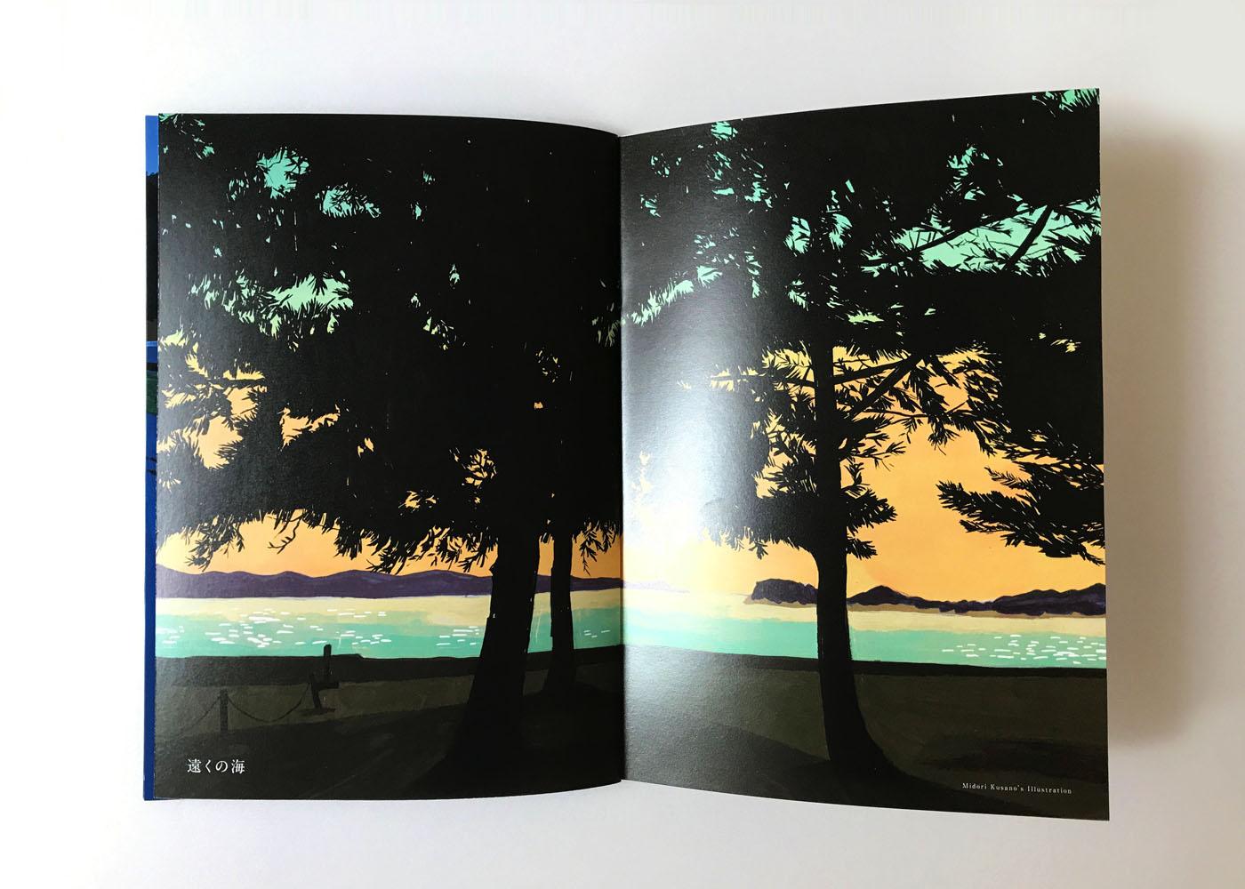 草野碧イラストレーション_ZINE『contrast』