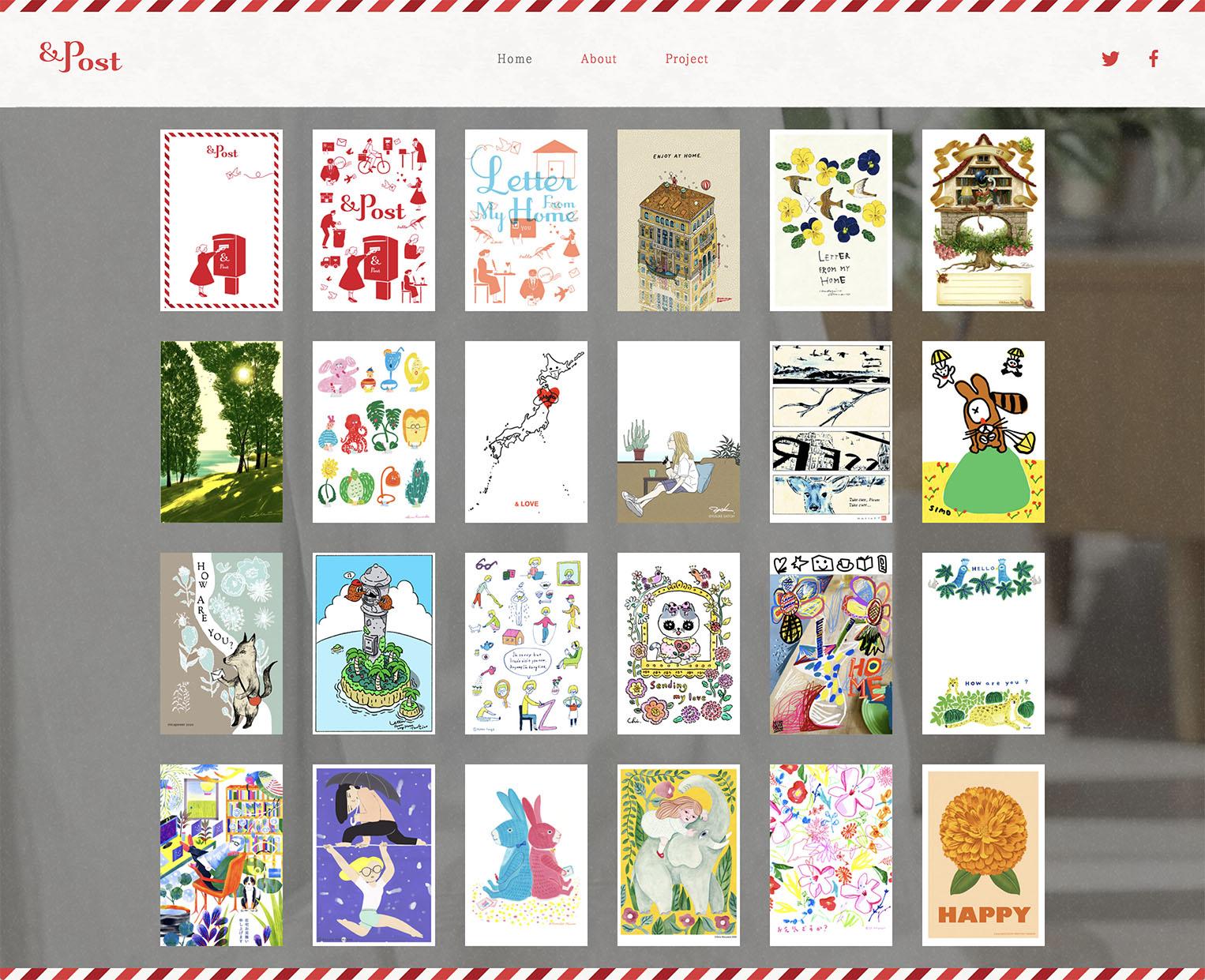 &POST ポストカード 手紙 日本郵政 お手紙帰省