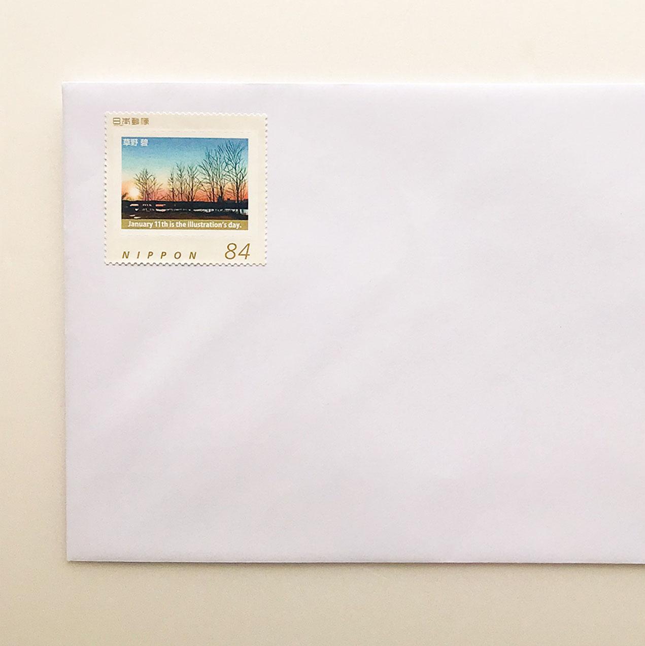 イラストレーション 風景 切手