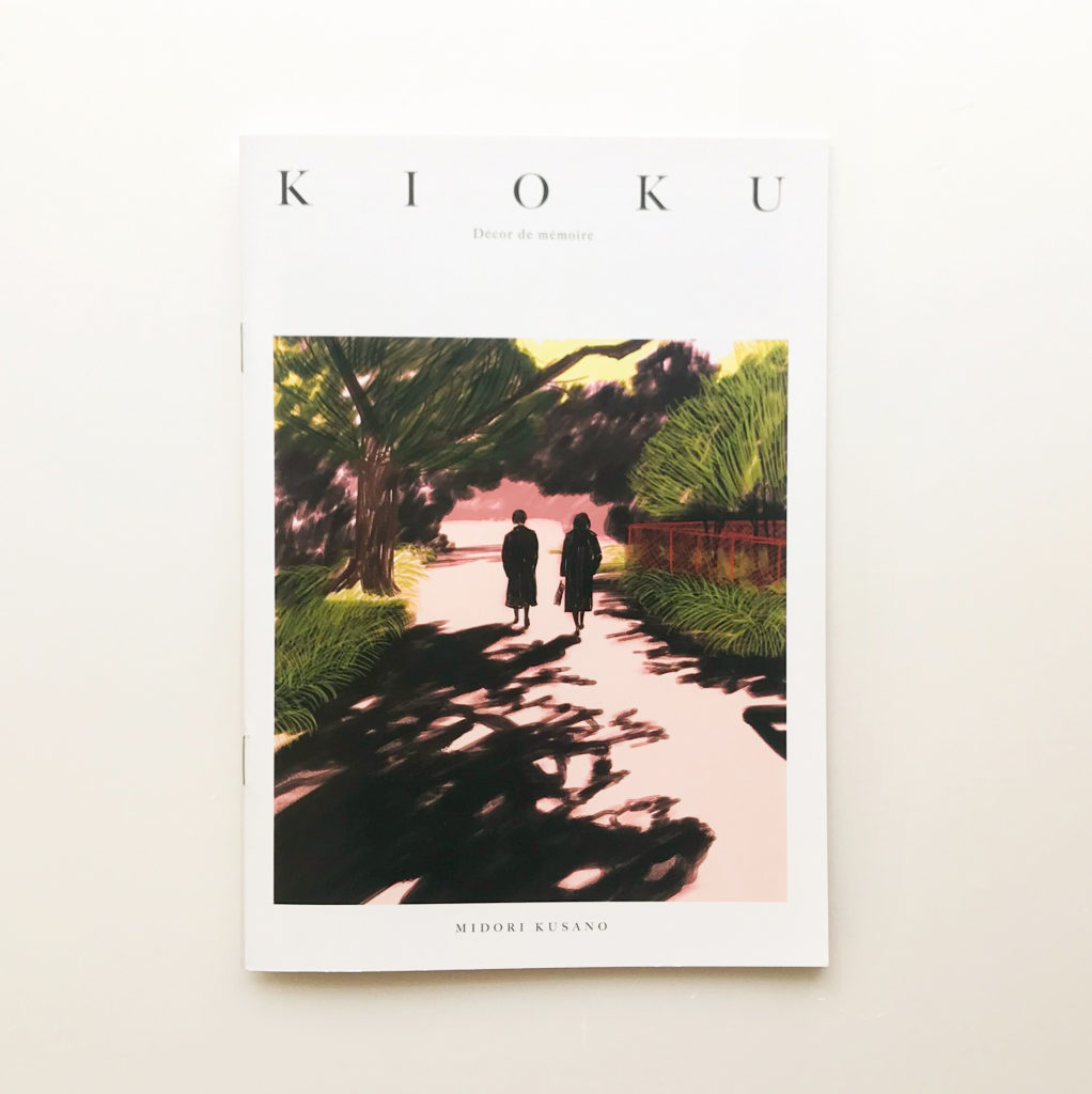ZINE KIOKU イラストレーション 風景 森 草野碧